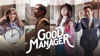Good Manager: Season 1